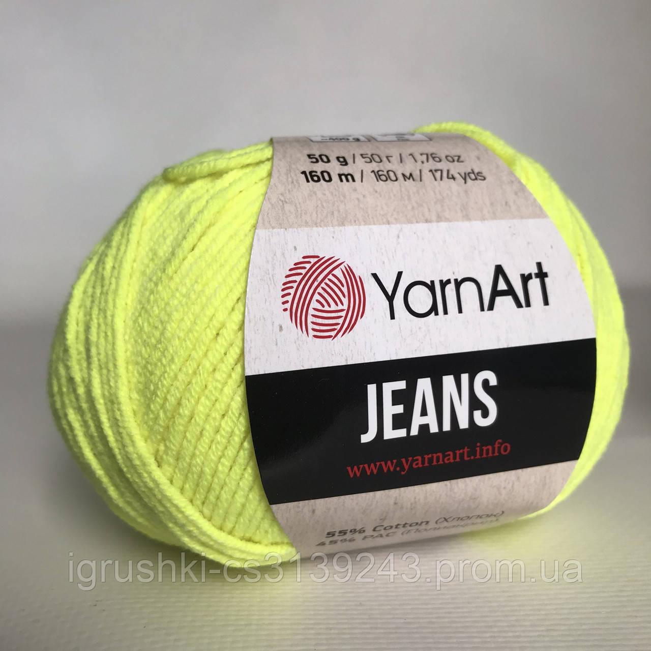 YarnArt Jeans (ярнарт джинс) 58 Липа