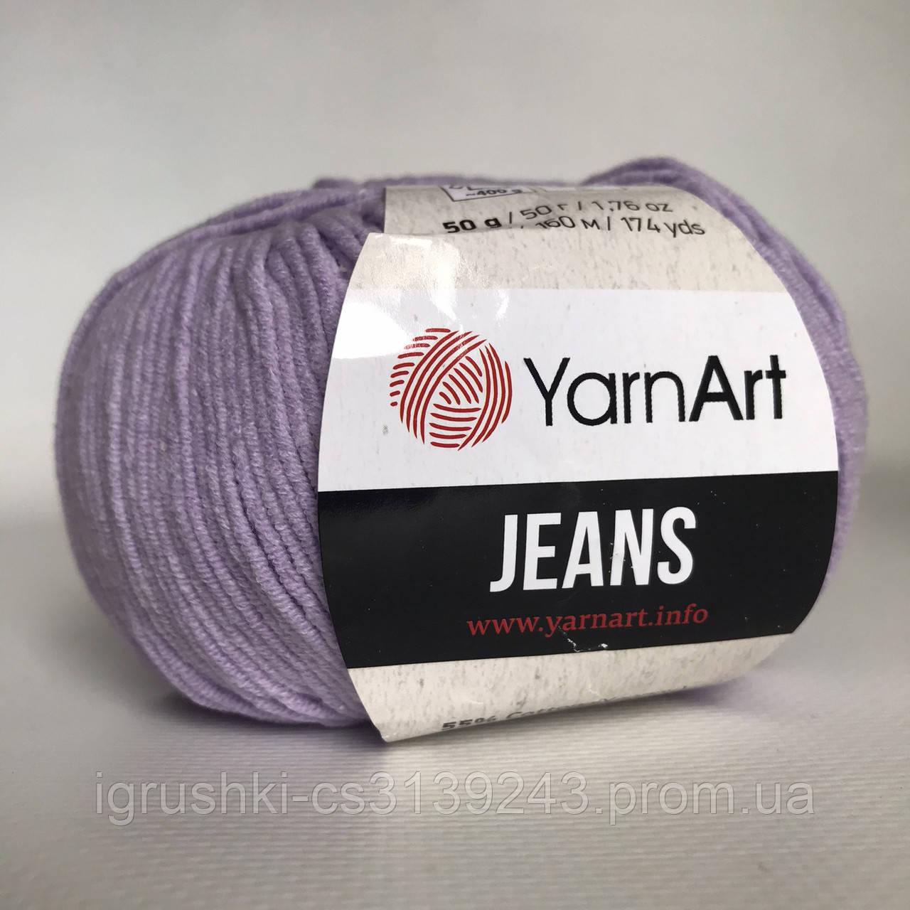 YarnArt Jeans (ярнарт джинс) 89 Светло-сиреневый