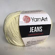 YarnArt Jeans (ярнарт джинс) 86 Ваниль