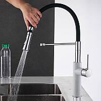 Смеситель кухонный выдвижной слив кран два режима воды вращающийся на 360 градусов WanFan Белый-хром