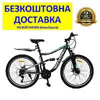 "Велосипед SPARK ATOM 26"" (колеса 26"", сталева рама 18"", колір на вибір) +БЕЗКОШТОВНА ДОСТАВКА!"
