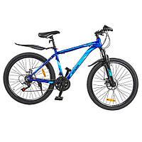 Велосипед с бесплатной доставкой SPARK TRACKER 26-AL-18-AM-D (Синий с голубым)