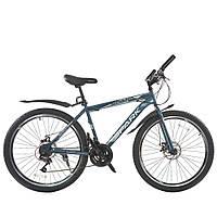 Велосипед з безкоштовною доставкою SPARK FORESTER 26-ST-17-ZV-D (Сірий з білим)