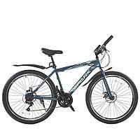 Велосипед з безкоштовною доставкою SPARK FORESTER 26-ST-20-ZV-D (Сірий з білим)