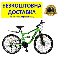 "Велосипед SPARK BULLET 27,5"" (колеса 27,5"", сталева рама 18"", колір на вибір) +БЕЗКОШТОВНА ДОСТАВКА!"