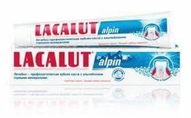 Зубные пасты для взрослых