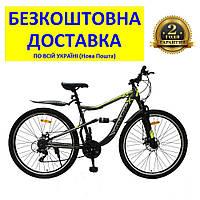 """Велосипед SPARK X-RAY 29"""" (колеса 29"""", сталева рама 19"""", колір на вибір) +БЕЗКОШТОВНА ДОСТАВКА!"""