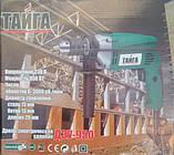 Дрель ударная Тайга ДЭУ-950, фото 3