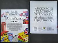 Тетрадь предметная по английскому языку 48 листов с таблицами по грамматике на форзацах