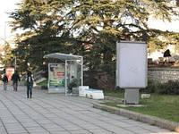 Сити-лайты в Севастополе