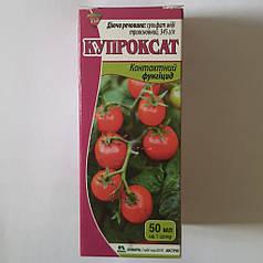Фунгицид Купроксат, 50 г