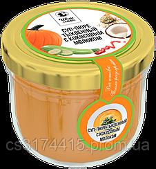 Суп-пюре «Иван-Поле» Тыквенный с Кокосовым Молоком, без глютена (200 грамм)