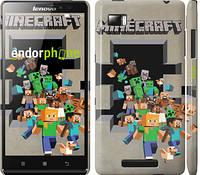 "Чехол на Lenovo Vibe Z K910 Minecraft 6 ""3330c-85"""