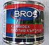 БРОС Карбідекс (Karbidex) гранули від кротів 500г