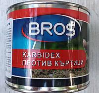 БРОС Карбідекс (Karbidex) гранули від кротів 500г, фото 1
