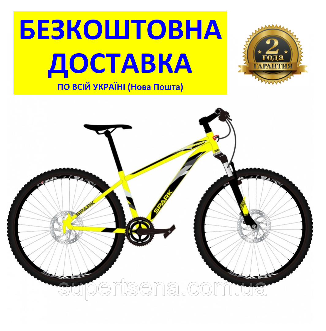 """Велосипед SPARK HUNTER 27,5"""" (колеса 27,5'', алюминиевая рама 19"""", цвет на выбор) +БЕСПЛАТНАЯ ДОСТАВКА!"""