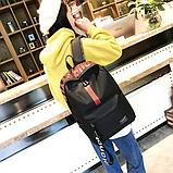 Рюкзак городской простой Fashion, фото 4
