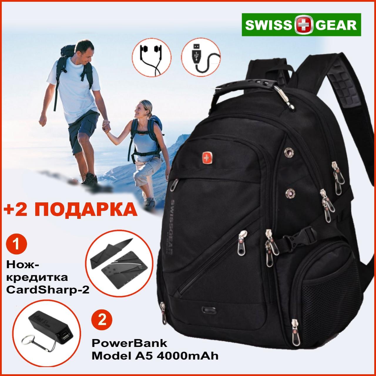 Міський рюкзак WENGER SwissGear 8810 чорний, репліка