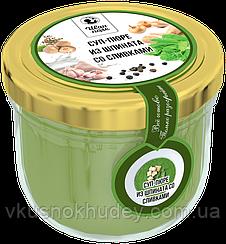 Суп-пюре «Иван-Поле» Шпинат со Сливками, без глютена (200 грамм)