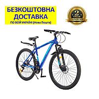 """Велосипед SPARK MONTERO 29"""" (колеса 29"""", алюмінієва рама 20"""", колір на вибір) +БЕЗКОШТОВНА ДОСТАВКА!"""