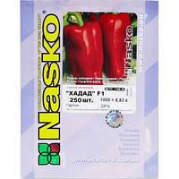 Семена перца Хадад F1 250 сем. Nasko