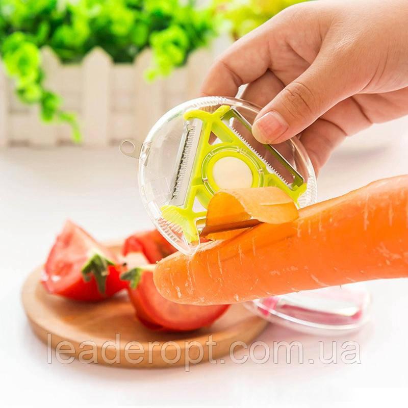 ОПТ Овощечистка 3 в 1 універсальна кругла, слайсер для чищення і нарізки овочів і фруктів