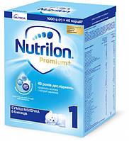 Сухая молочная смесь Nutrilon 1 (0-6 мес), 1000 г