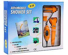 Автомобільний душ від прикурювача Automobile Shower Set ― стане у нагоді для авто і в подорожей