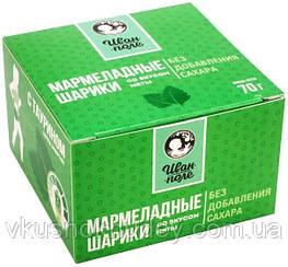 Мармеладные шарики «Иван-Поле» вкус Мята (70 грамм)