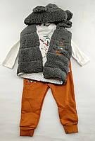 Костюм для новонароджених 6, 9, 12 місяців Туреччина з кептариком для хлопчика сірий (КНК10)