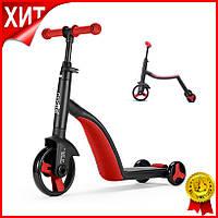 Детский самокат, велобег, велосипед Nadle TF3-1 Red трехколесный для детей 3 в 1 с сиденьем складной LuXel-Pro