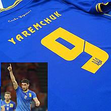 Новая детская футбольная форма сборной Украины на Евро-2020 №9 Яремчук