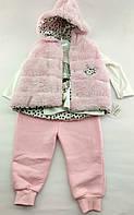 Костюм для новонароджених 3, 6 місяців Туреччина з кептариком для дівчинки рожевий (КНК14)