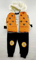 Костюм для новонароджених 6, 9, 12 місяців Туреччина з кептариком для хлопчика помаранчевий (КНК15)