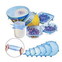 Набір багаторазових силіконових кришок для посуду 6 штук Super Stretch