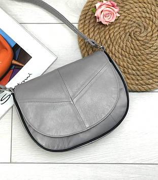 Женская серая сумка натуральная кожа код 22-116