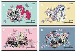 Альбом для рисования 24л, A4, скоба, KITE, софт-тач + глиттер / Little Pony
