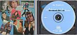 Музичний сд диск ADRIANO CELENTANO The world of Adriano Celentano (1999) (audio cd), фото 2