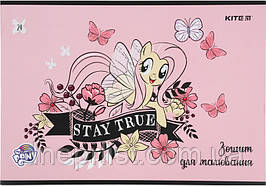 Альбом для рисования 24л, A4, скоба, KITE, софт-тач + глиттер / Little Pony розовый
