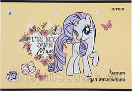 Альбом для рисования 24л, A4, скоба, KITE, софт-тач + глиттер / Little Pony желтый