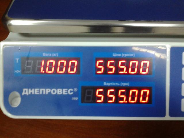 весы Днепровес F902H