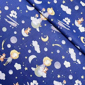 """Польская хлопковая ткань """"Маленький принц на синем"""""""