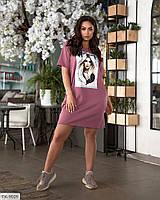 Літнє плаття футболка короткий спортивне вільного крою з кишенями великі розміри батал 50-54 арт.1039, фото 1