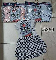 """Плаття дитяче літнє у горох з кішкою на дівчинку 2-5 років(3 цв)""""BAMBINI""""купити недорого від прямого постачальника"""