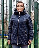 Женская демисезонная куртка. Большие размеры, по 62.