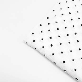 Муслин жатый 2-х черные звездочки на белом 135 см