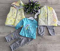 """Костюм трійка дитячий RAINBOW на дівчинку 3-12 міс (2 цв) """"BAMBINI"""" купити оптом в Одесі на 7км"""