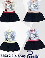 """Плаття дитяче літнє яскраве з принтом на дівчинку 2-5 років(4 цв)""""BAMBINI""""купити недорого від прямого постачальника"""