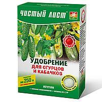 Чистий лист 300 г добриво для огірків та кабачків NPK 17/7/18