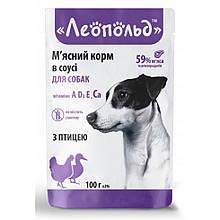 """Консервы """"Леопольд"""" Мясной корм в соусе с птицей для собак 100 г"""